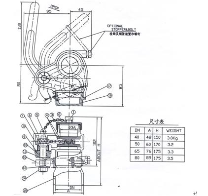船用闸阀型测深自闭阀 JIS F3019